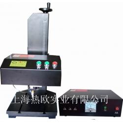 台式气动打标机D-17,热欧气动打码机,气动刻字机,电脑型气动雕刻机,气动微冲式标记机