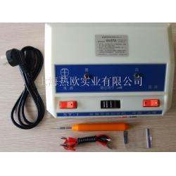 金属双色刻字机ST-1,电火花打码笔,双色打码机