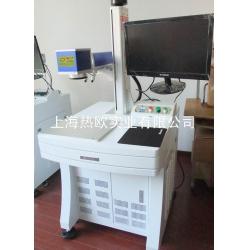 光纤激光打标机ZL-GX20,光纤激光打码机,光纤镭射刻字机,激光雕刻码机