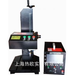 简易型一体式气动打标机S-13,智能集成式气动刻字机,单片机气动打码机